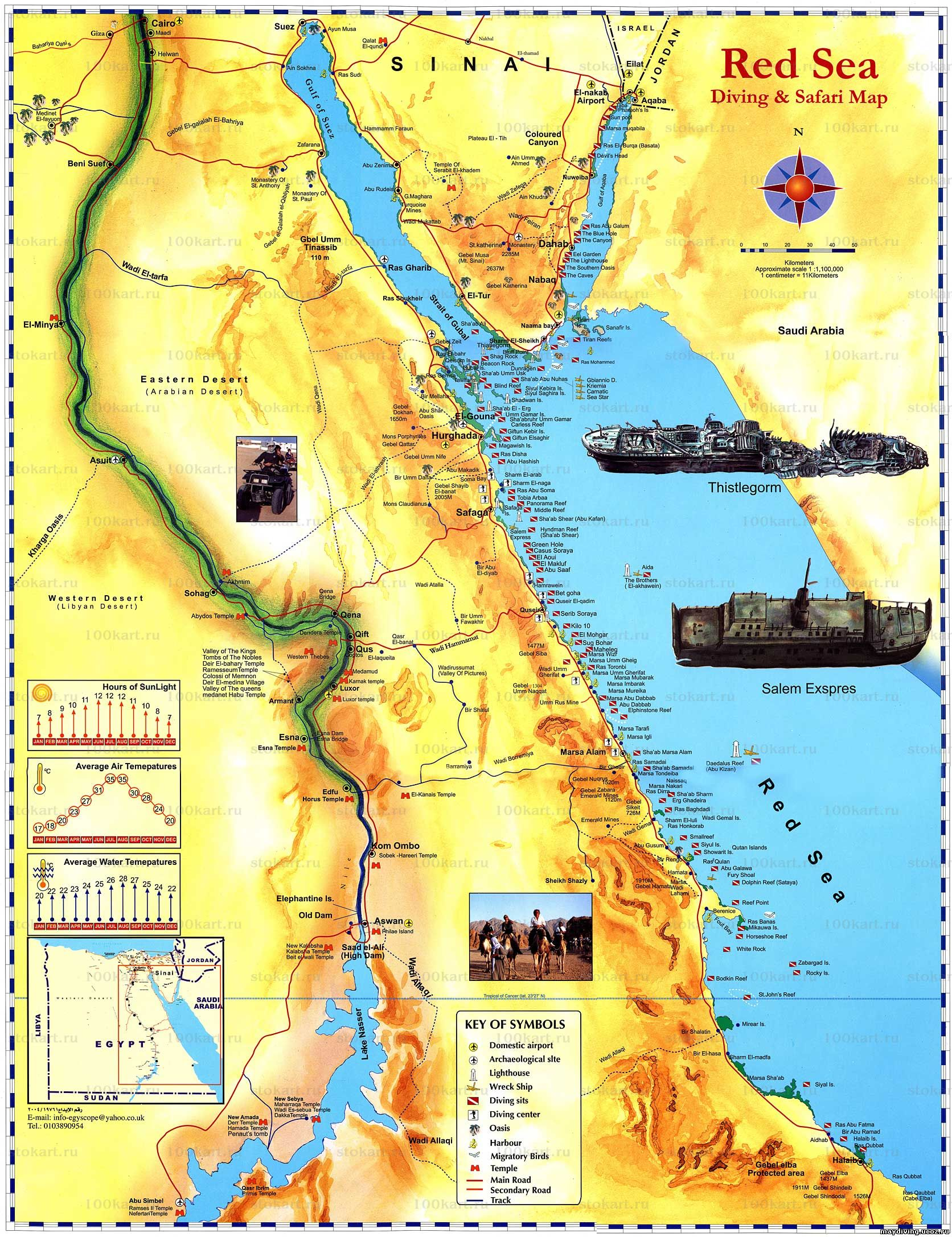 Home English - Map of egypt tourist sites